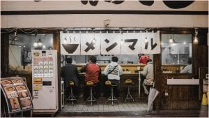 Eating out in Japan. Bar and vending machine.